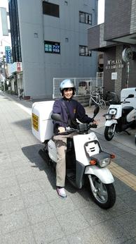 ≪バイクの運転が好き・得意≫な方にオススメ!未経験から始められるデリバリースタッフ※原付免許必須